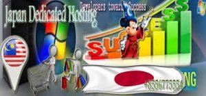 Japan Dedicated Hosting